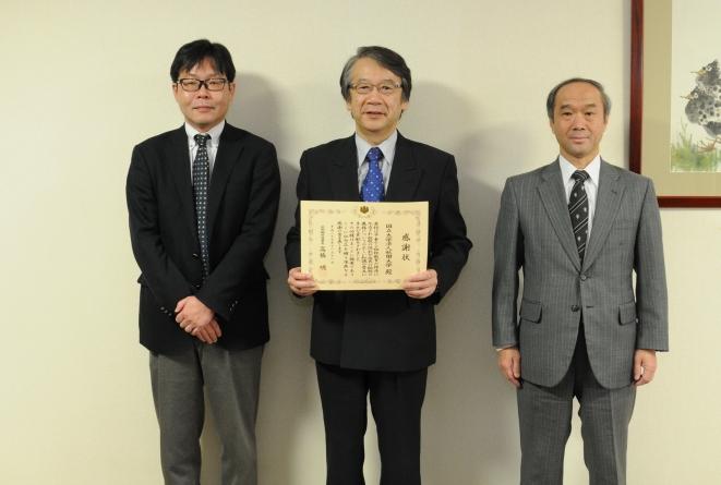 左から、仙台国税局徴収部の ...