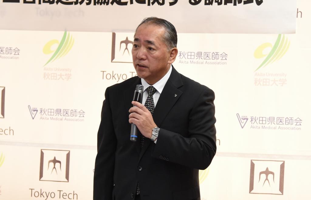 秋田大学、東京工業大学、秋田県...