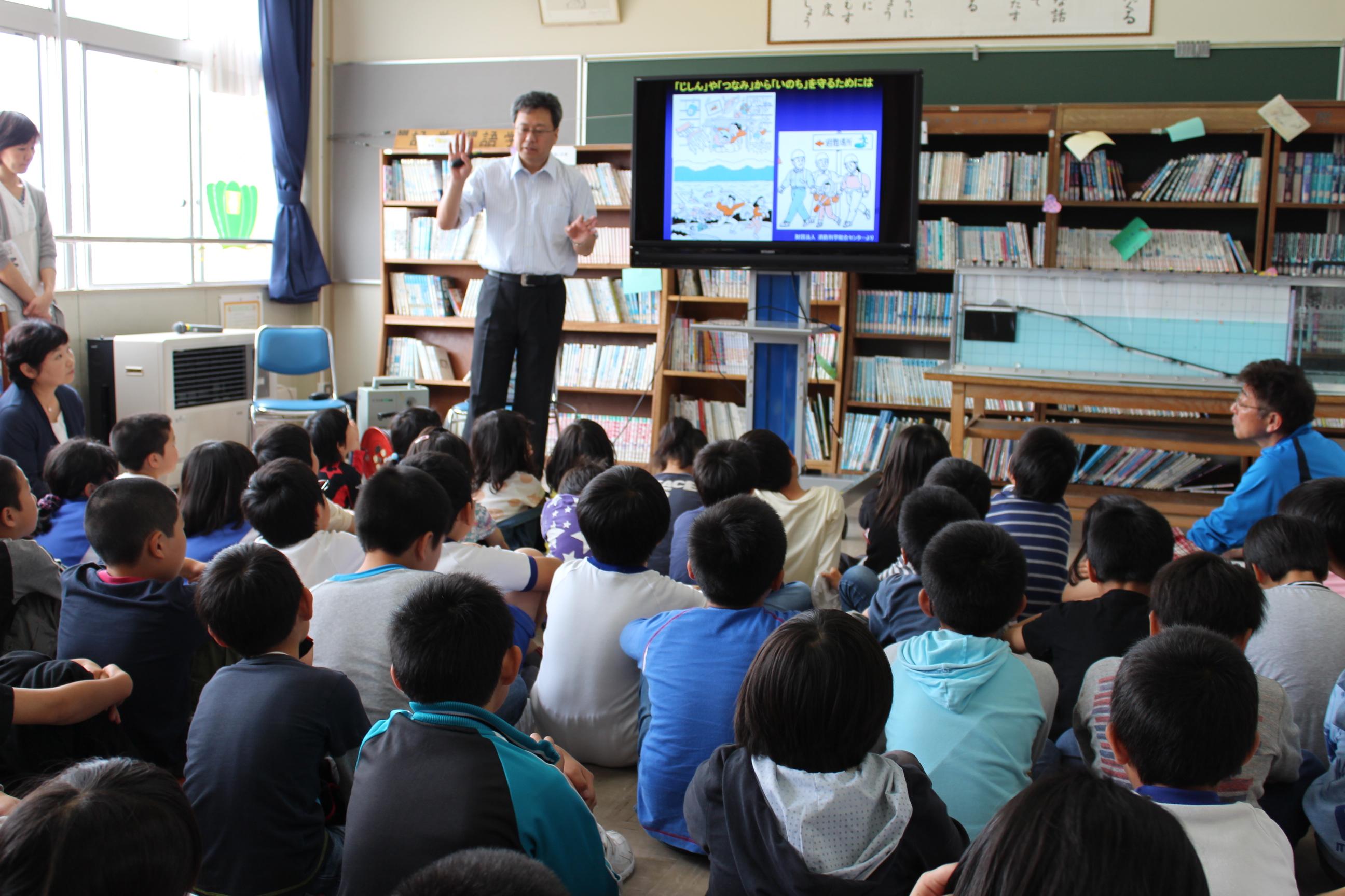 秋田県沿岸部に位置する小学校等...